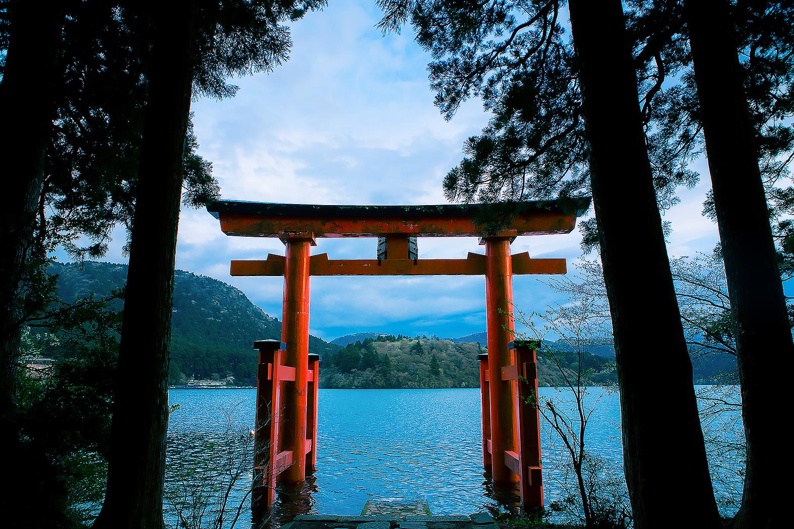 箱根,その他,プライベート
